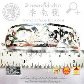 https://v1.igetweb.com/www/leenumhuad/catalog/e_939568.jpg