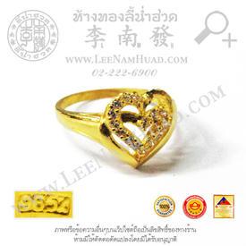 https://v1.igetweb.com/www/leenumhuad/catalog/p_1955427.jpg