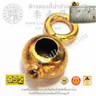 ตัวจบงาน (ขนาด4มิล) (น้ำหนักโดยประมาณ0.19กรัม)ทอง 95%