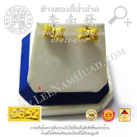 https://v1.igetweb.com/www/leenumhuad/catalog/e_1537111.jpg