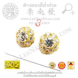 http://v1.igetweb.com/www/leenumhuad/catalog/p_1458813.jpg