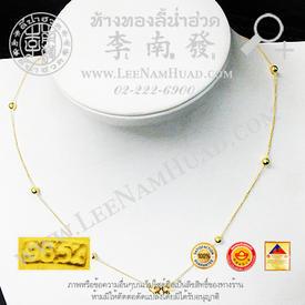 https://v1.igetweb.com/www/leenumhuad/catalog/e_1112438.jpg