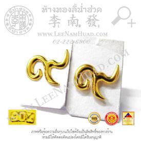 https://v1.igetweb.com/www/leenumhuad/catalog/p_1881854.jpg