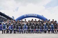 ยามาฮ่า ส่งท้ายเกม Moto Challenge Season 3  นำนักแข่งอาชีวะสัมผัสสนามแข่งระดับโลก