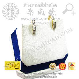 http://v1.igetweb.com/www/leenumhuad/catalog/e_1297479.jpg