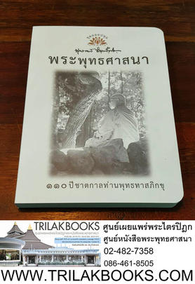 http://v1.igetweb.com/www/triluk/catalog/p_1770932.jpg
