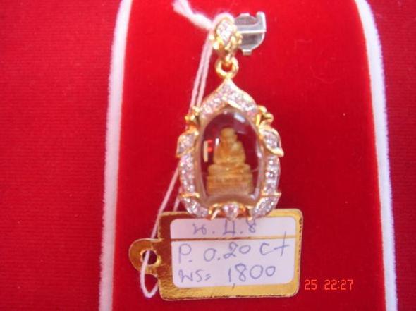 NO294 ราคา 12800 บาท