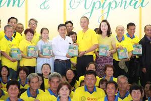 โครงการพัฒนาศักยภาพผู้นำชุมชนและบุคลากรเทศบาลตำบลกุดน้ำใส