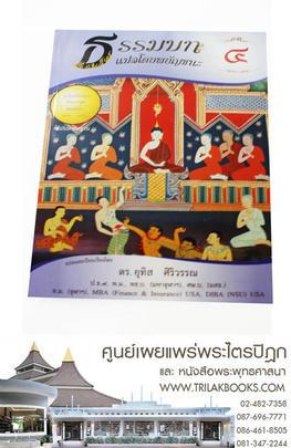 http://www.igetweb.com/www/triluk/catalog/p_1627493.jpg