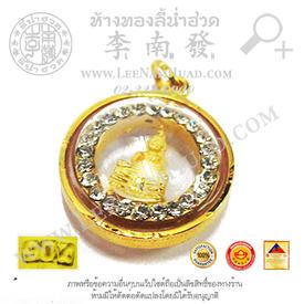 https://v1.igetweb.com/www/leenumhuad/catalog/p_1433181.jpg