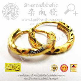 http://v1.igetweb.com/www/leenumhuad/catalog/p_1456033.jpg