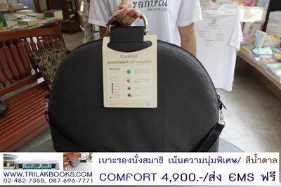 http://v1.igetweb.com/www/triluk/catalog/e_697648.jpg