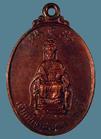 เหรียญเจ้าแม่เขาสามมุข ชลบุรี