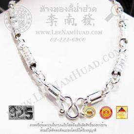 https://v1.igetweb.com/www/leenumhuad/catalog/p_1478639.jpg
