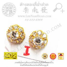 https://v1.igetweb.com/www/leenumhuad/catalog/p_1458839.jpg