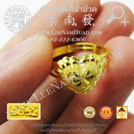 https://v1.igetweb.com/www/leenumhuad/catalog/e_1514835.jpg