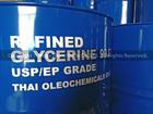 กลีเซอรีน 99.5% USP Grade