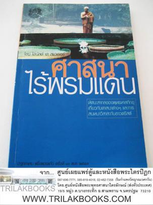 http://www.igetweb.com/www/triluk/catalog/p_1021339.jpg