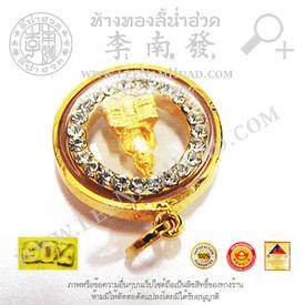 https://v1.igetweb.com/www/leenumhuad/catalog/e_1069643.jpg