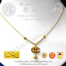https://v1.igetweb.com/www/leenumhuad/catalog/e_1524810.jpg