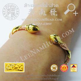 http://v1.igetweb.com/www/leenumhuad/catalog/e_1487894.jpg