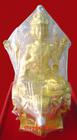 รูปหล่อบูชาพระพรหม มหาลาภ หน้าตัก 5 นิ้ว วัดนก กรุงเทพฯ ปี 2546
