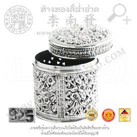 https://v1.igetweb.com/www/leenumhuad/catalog/p_1031829.jpg