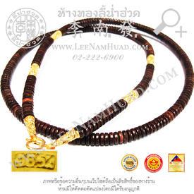 http://v1.igetweb.com/www/leenumhuad/catalog/p_1410971.jpg