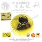 เม็ดทองตัดลายก้นหอย(ขนาด5.5มิล)(น้ำหนักโดยประมาณ0.28กรัม/เม็ด) (ทอง 90%)