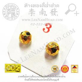 https://v1.igetweb.com/www/leenumhuad/catalog/p_1459169.jpg
