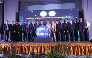 Factory 4.0 สนับสนุนเทคโนโลยีดิจิตอล