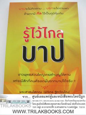 http://www.igetweb.com/www/triluk/catalog/p_1024324.jpg
