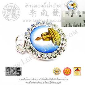 https://v1.igetweb.com/www/leenumhuad/catalog/p_1338308.jpg