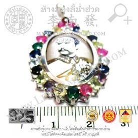 https://v1.igetweb.com/www/leenumhuad/catalog/e_1050716.jpg