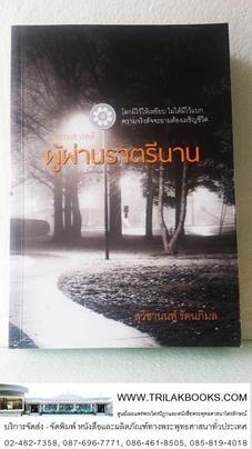 http://v1.igetweb.com/www/triluk/catalog/p_959450.jpg