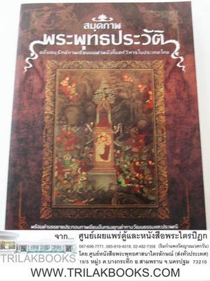 http://www.igetweb.com/www/triluk/catalog/p_1019189.jpg
