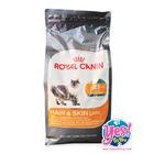 อาหารแมว รอยัลคานิน Royal Canin Hair & Skin Care สูตรช่วยบำรุงขนและผิวหนัง ขนาด 2กิโลกรัม