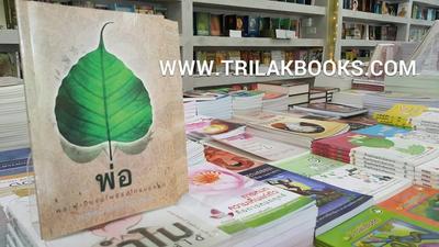 http://v1.igetweb.com/www/triluk/catalog/e_1110576.jpg