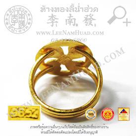 https://v1.igetweb.com/www/leenumhuad/catalog/e_1395335.jpg