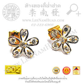 https://v1.igetweb.com/www/leenumhuad/catalog/e_1135070.jpg