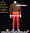 เสื้อผู้ชายสีสด เชิ้ตผู้ชายสีสด ชุดแหยม เสื้อแบบแหยม ชุดพี่คล้าว ชุดย้อนยุคผู้ชาย เสื้อสีสดผู้ชาย (L:รอบอก 45) (AN) (ดูไซส์ส่วนอื่น คลิ๊กค่ะ)