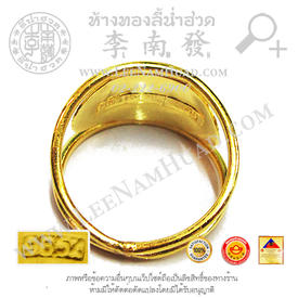 https://v1.igetweb.com/www/leenumhuad/catalog/e_1050167.jpg