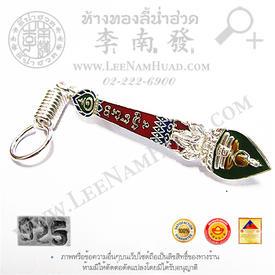 https://v1.igetweb.com/www/leenumhuad/catalog/p_1031939.jpg
