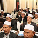 การประชุมสัมมนาผู้นำศาสนาอิสลาม ประจำปี 2556