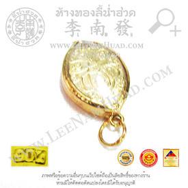 https://v1.igetweb.com/www/leenumhuad/catalog/e_1073657.jpg
