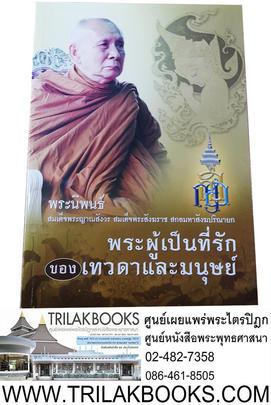 http://v1.igetweb.com/www/triluk/catalog/p_1837242.jpg