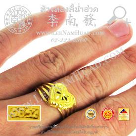 https://v1.igetweb.com/www/leenumhuad/catalog/e_1044413.jpg
