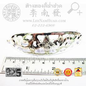 https://v1.igetweb.com/www/leenumhuad/catalog/e_940358.jpg