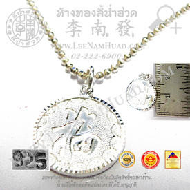 https://v1.igetweb.com/www/leenumhuad/catalog/e_1116592.jpg