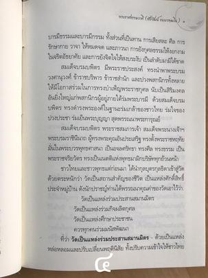 https://v1.igetweb.com/www/triluk/catalog/e_1596182.jpg